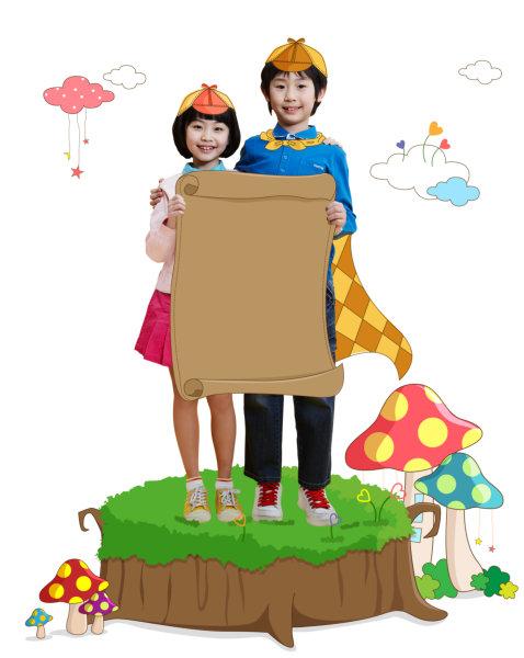可爱的卡通运动背景带着卡通帽的兄妹俩儿童人物psd