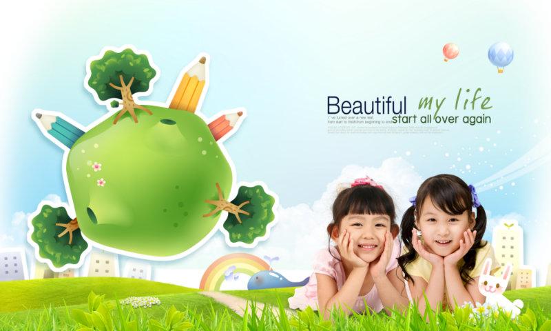 可爱的卡通地球城市背景躺在草地上的两个小女孩人物psd模板下载