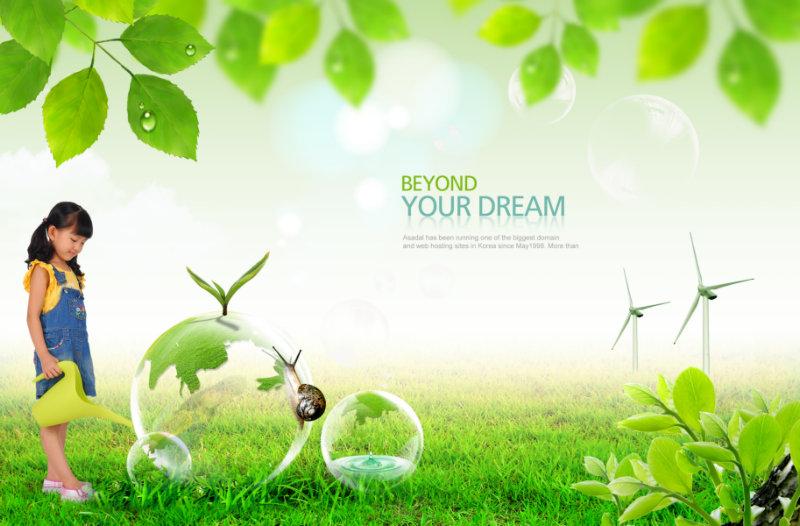 树叶边框透明泡泡图片给小草浇水的小女孩人物psd素材免费下载