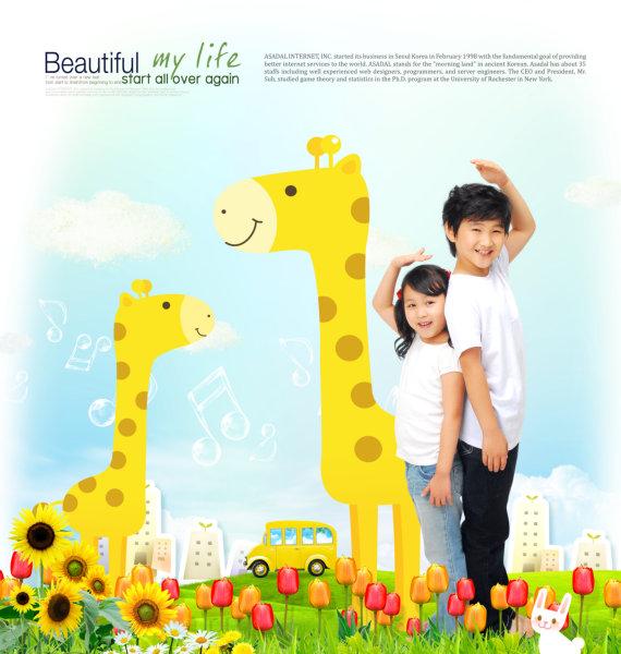可爱的卡通长颈鹿城市背景比身高的小朋友儿童人物psd模板素材下载