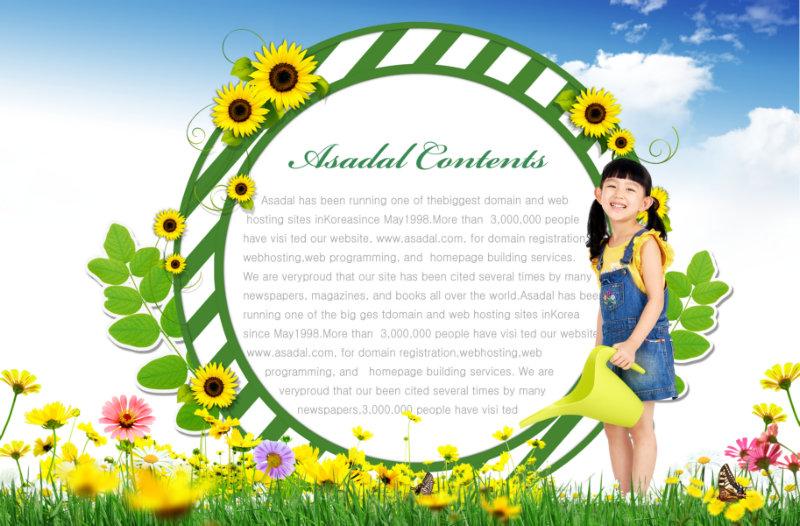 可爱的绿色圈圈花纹背景浇花的小女孩人物韩国儿童
