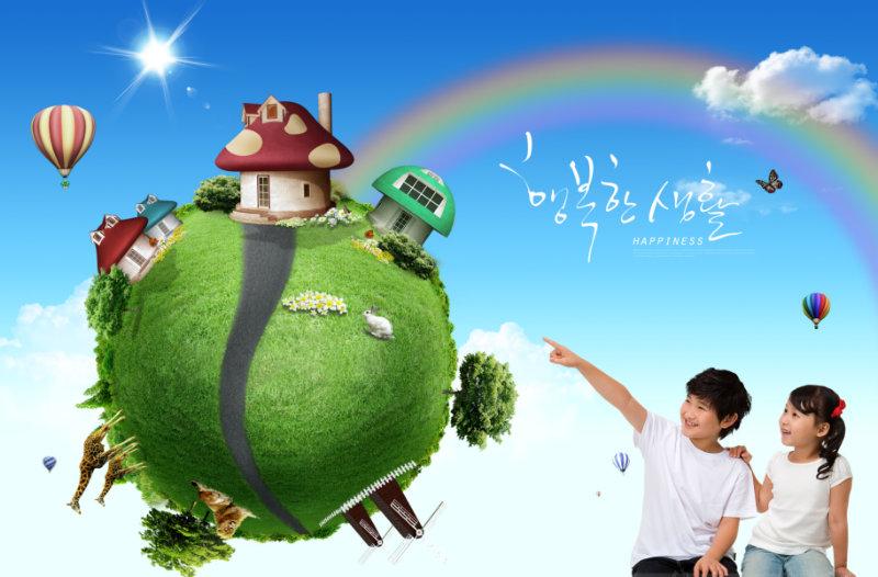 蓝天彩虹卡通地球上的小房子背景指着天空的男孩女孩儿童人物psd素材
