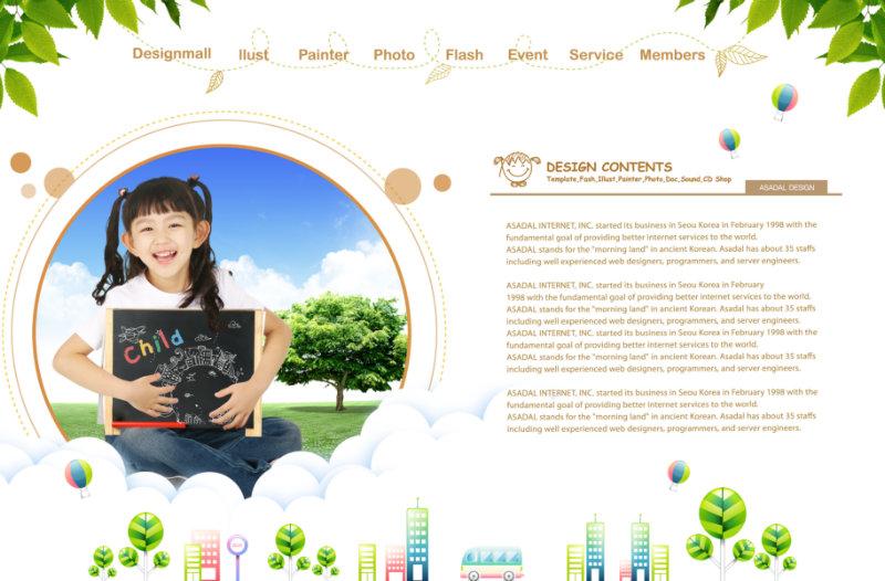 绿叶装饰边框漂亮的卡通画报背景儿童模板psd素材免费下载