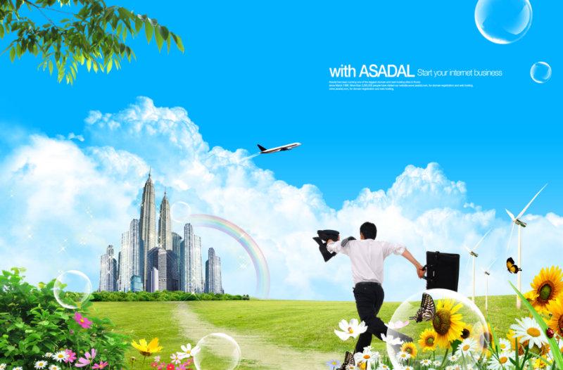 大片的白色云朵飞翔的客机城市摩天大楼绿草地上奔跑