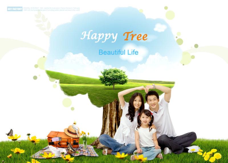 创意独特的幸福树背景草地上的温馨三口之家psd模板素材免费下载