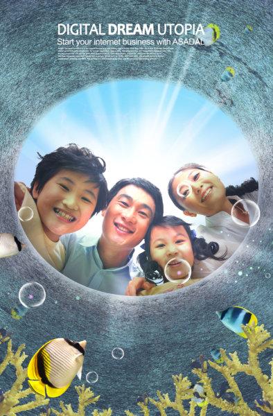 可爱的小鱼水泡泡背景四口之家人物大头照图片psd素材免费下载