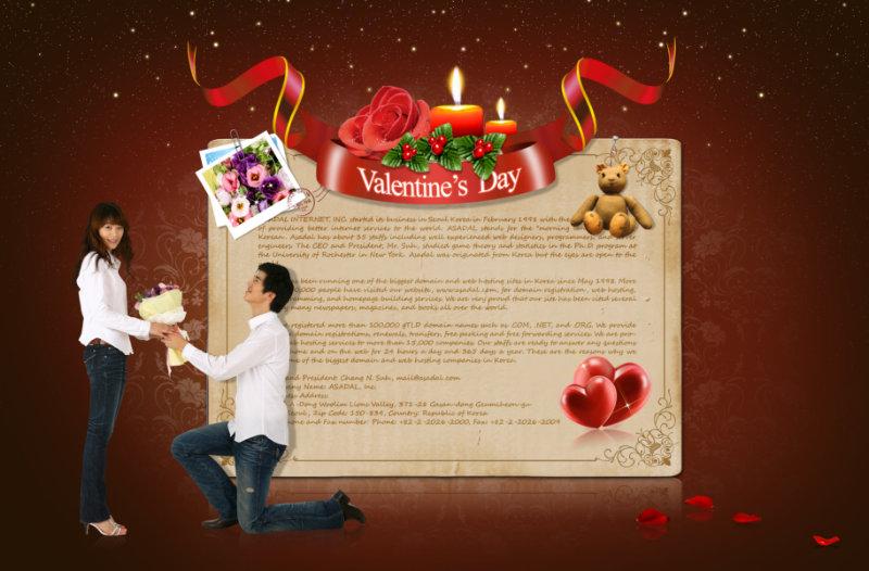 情人节贺卡背景拿着玫瑰求婚的情侣人物psd素材免费