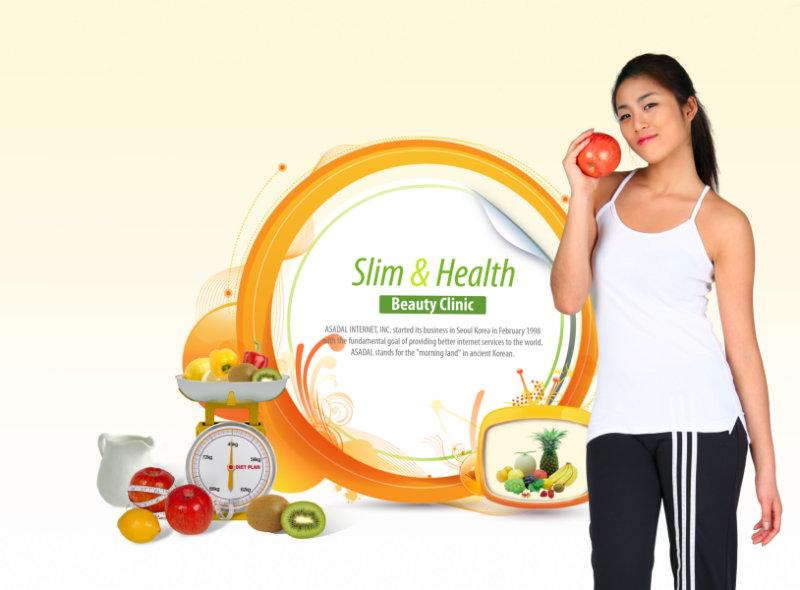 水果蔬菜矢量彩虹背景美女代言瘦身广告psd模板