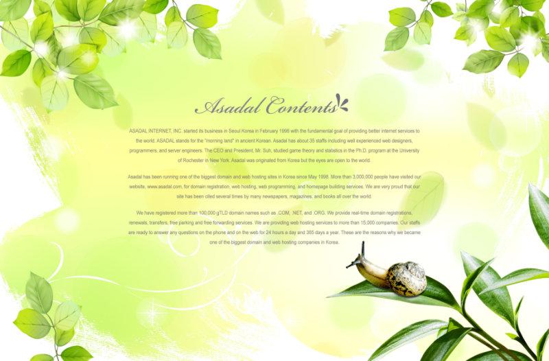 简单的树叶背景爬行的蜗牛前景psd设计素材下载