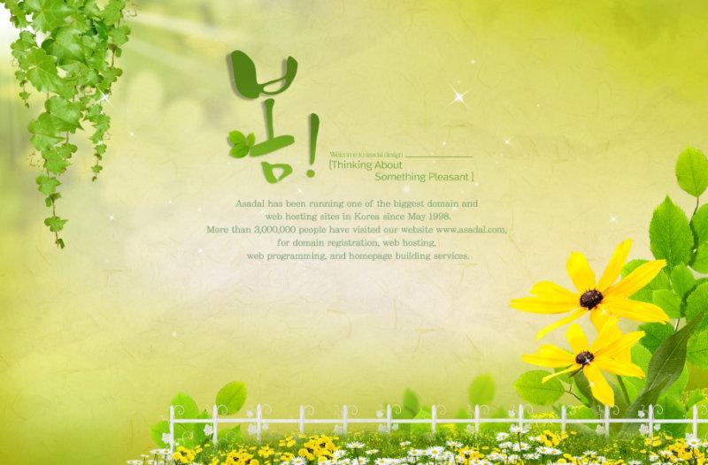 别致的白色木栅栏前景绿草背景韩国设计psd素材