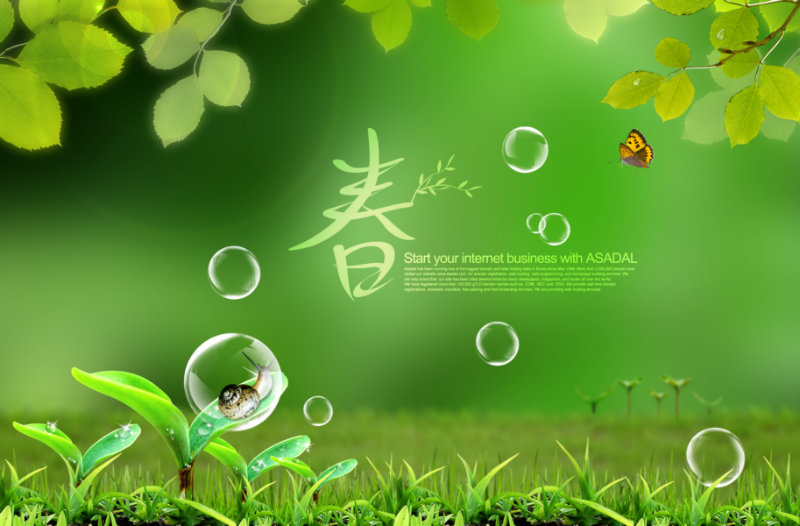 绿草地背景透明水泡泡前景韩国psd素材下载 [中国photoshop资源网|ps