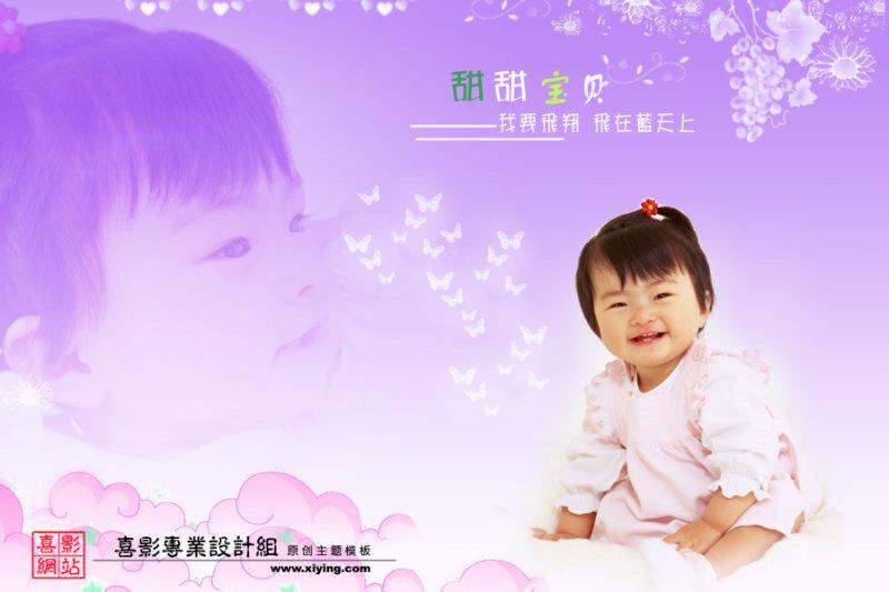 儿童可爱的小宝宝满月照片psd素材免费下载20