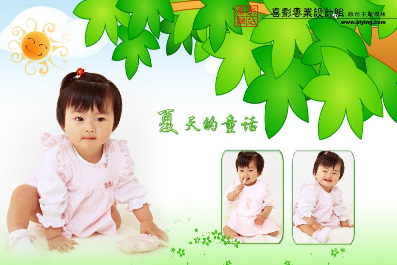 儿童可爱的小宝宝满月照片psd素材免费下载18