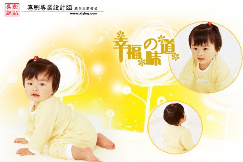 可爱的小宝宝满月照片psd素材免费下载16