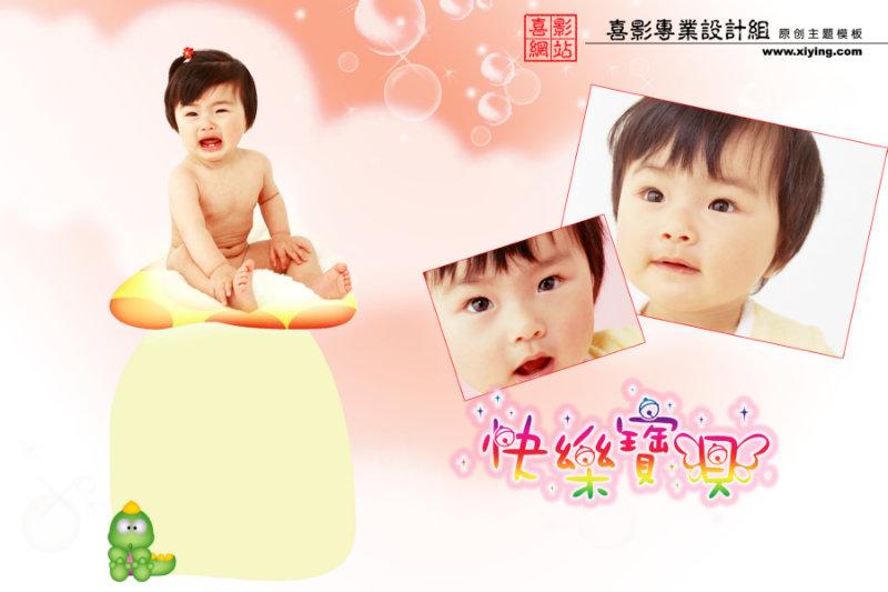 可爱的小宝宝满月照片psd素材免费下载12