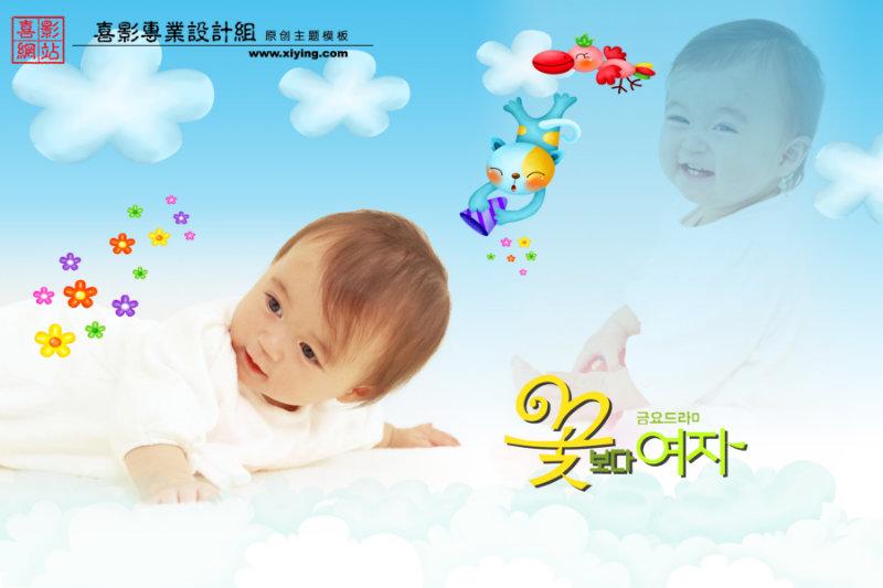 可爱的小宝宝满月照片psd素材免费下载8