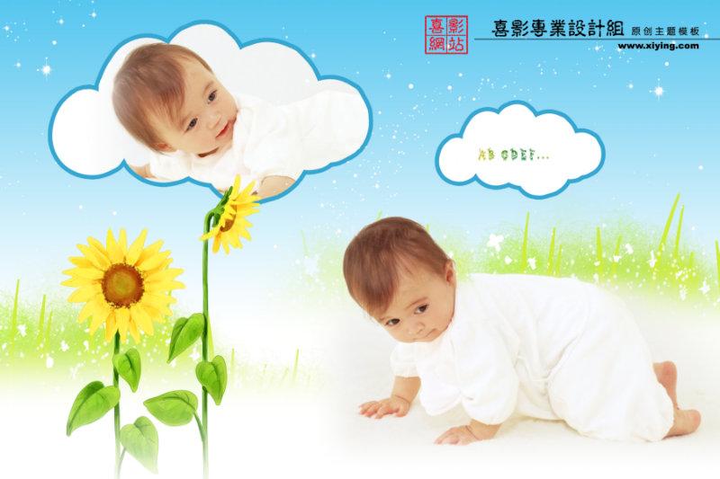 可爱的小宝宝满月照片psd素材免费下载6