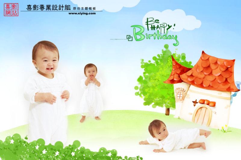 可爱的小宝宝满月照片psd素材免费下载4