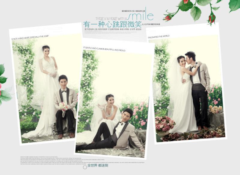 爱的天堂|韩国风格婚纱模板psd素材免费下载2 [中国网