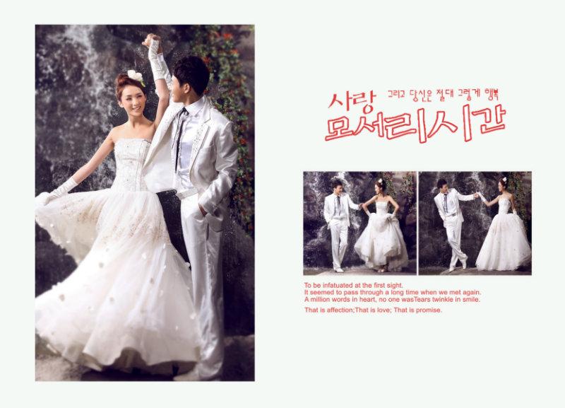 爱的摩天轮|最新婚纱相册模板psd素材下载10 [中国网