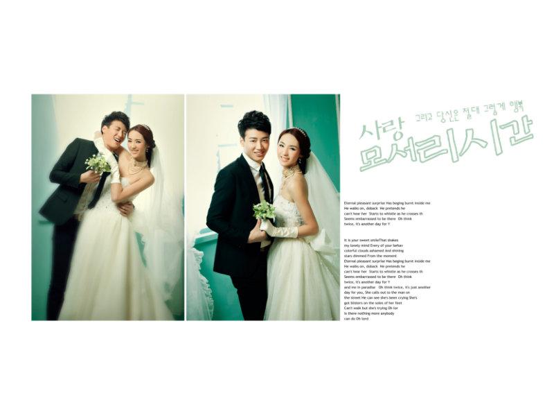 爱的摩天轮|最新婚纱相册模板psd素材下载8 [中国资源