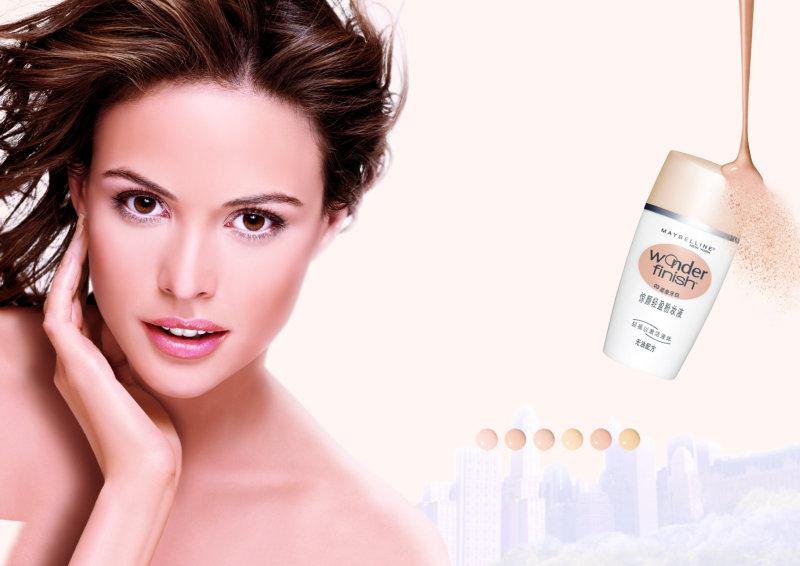 外国美女脸部特写洗面奶广告psd素材下载
