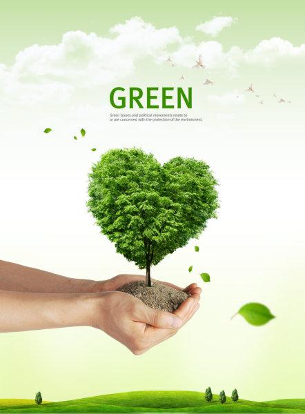 手捧着的绿色心形小树图片环保主题韩国背景psd素材免费下载