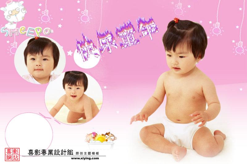 可爱的小宝宝满月照片psd素材免费下载15