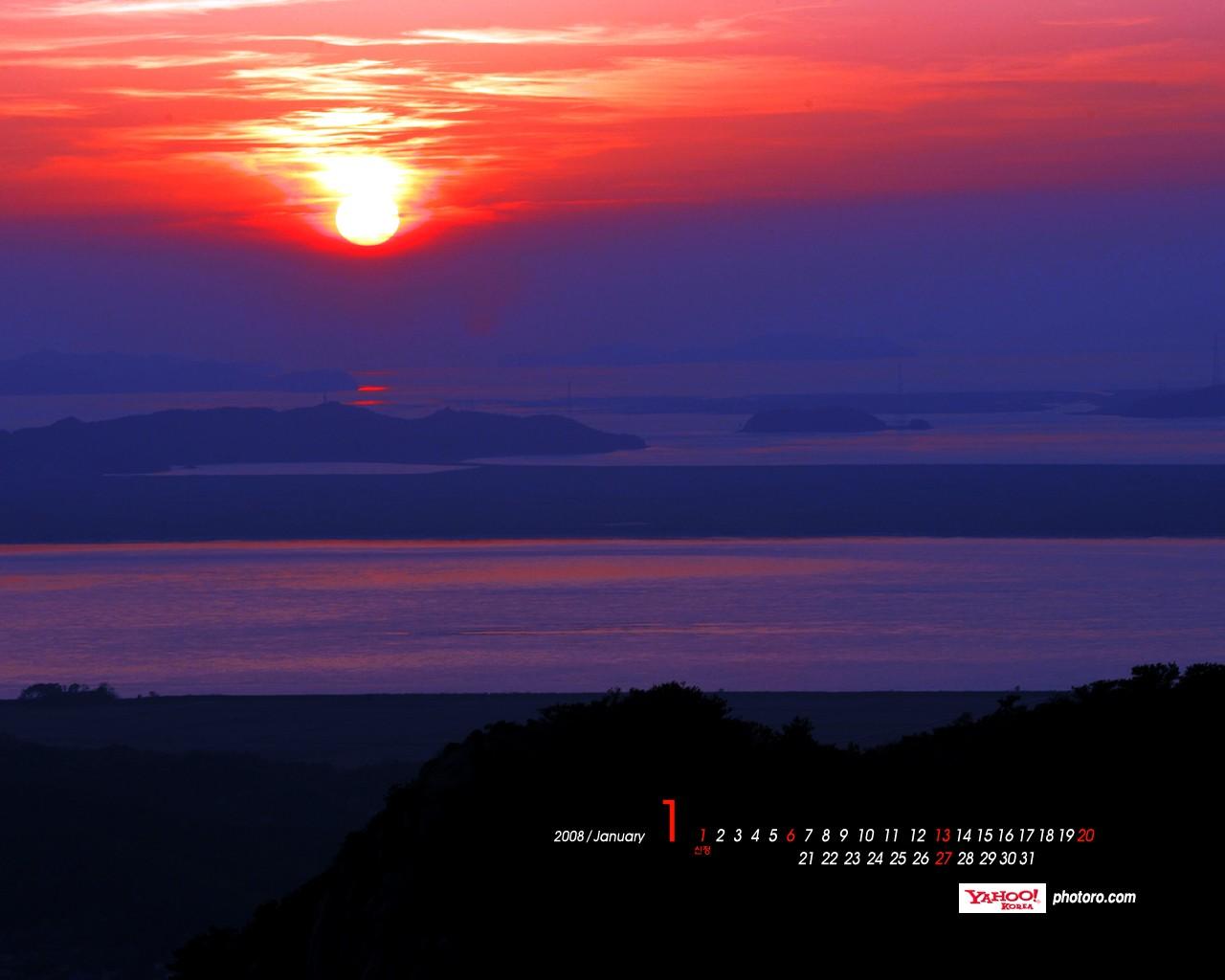 黄昏夕阳风景图片素材(21p)