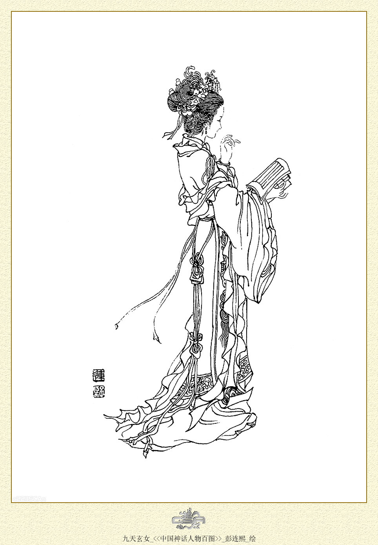 手绘中国古典神话人物线稿图片(25p)