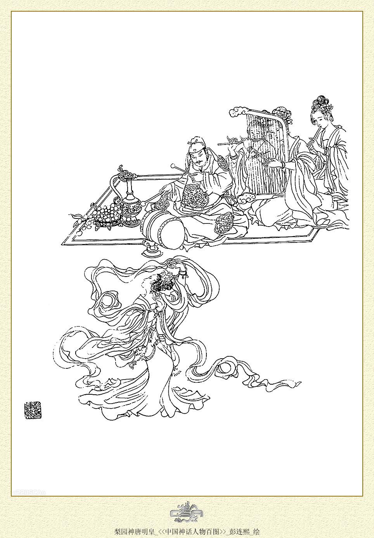 手绘中国古典神话人物线稿图片(25p)[中国photoshop网