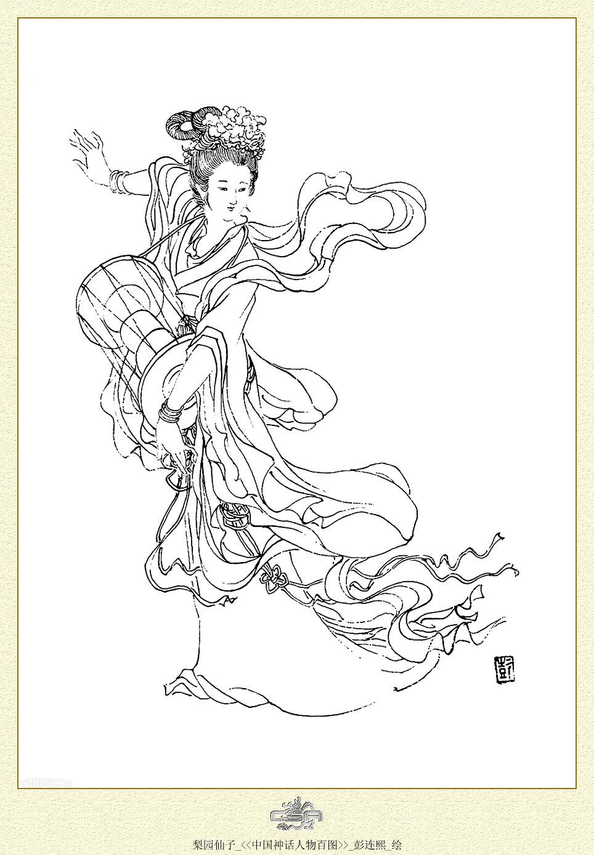 作者来源: 黄叶飞扬 编辑整理: 中国photoshop资源网