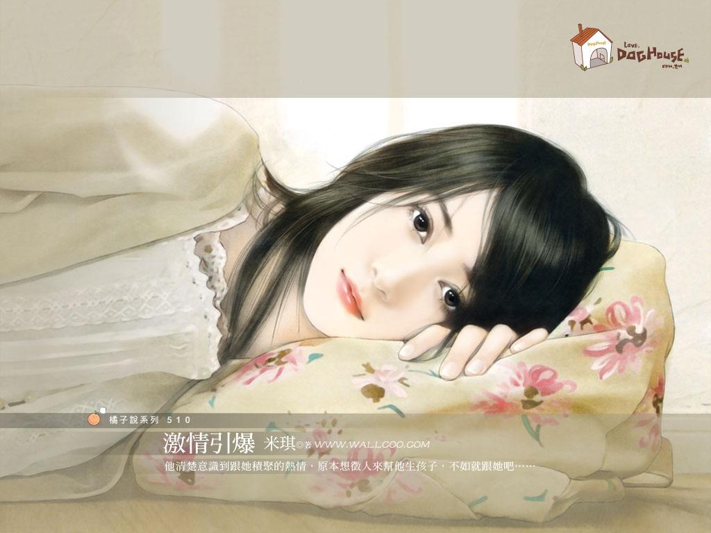 手绘美女07(20p)
