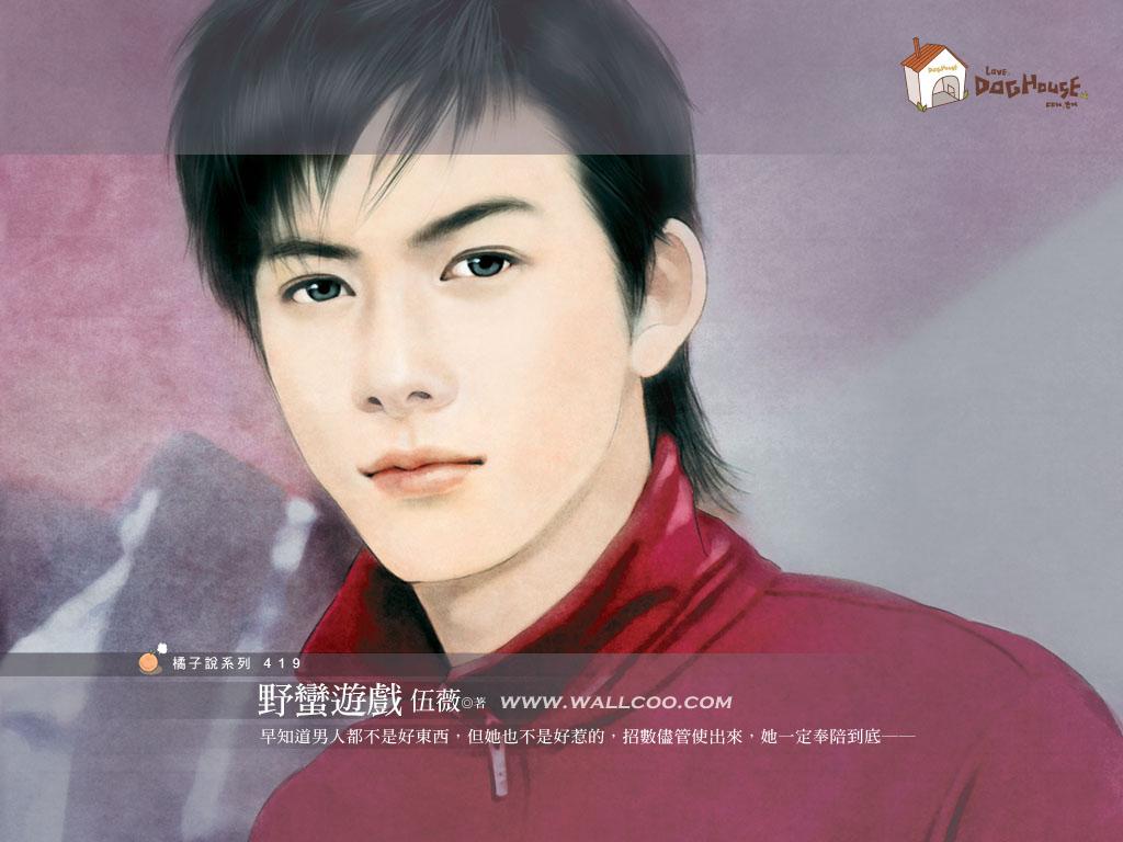 手绘帅哥 01 24p 中国photoshop资源网 ps教