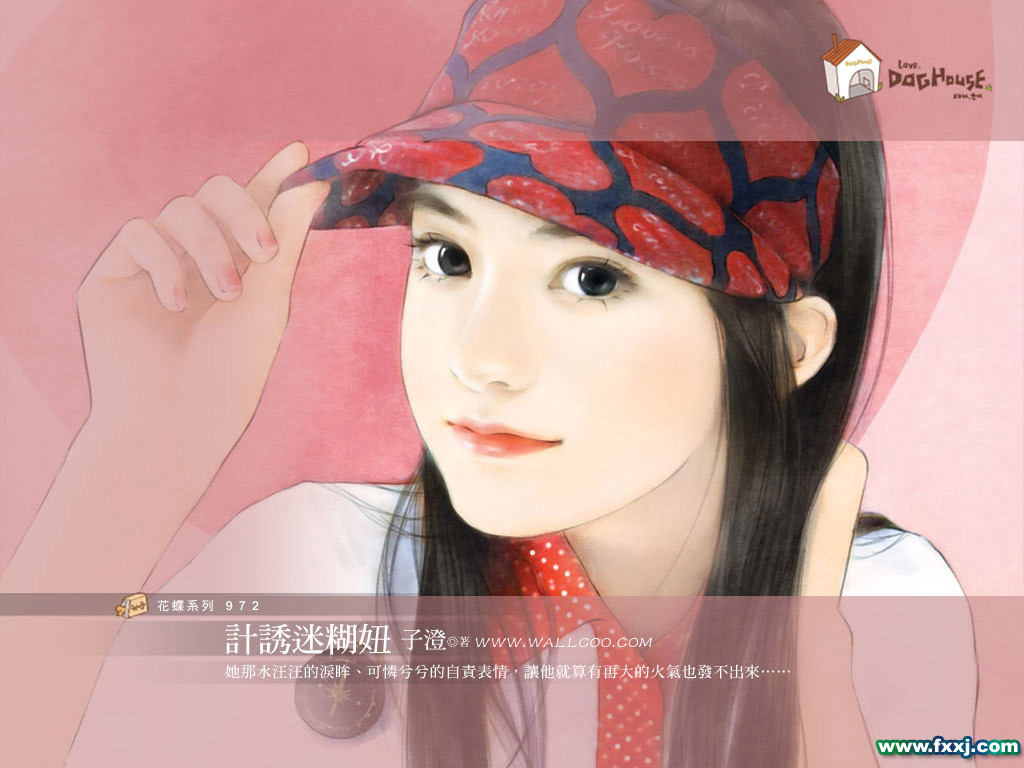 手绘现代古典气质美女欣赏24p[中国photoshop资源网]