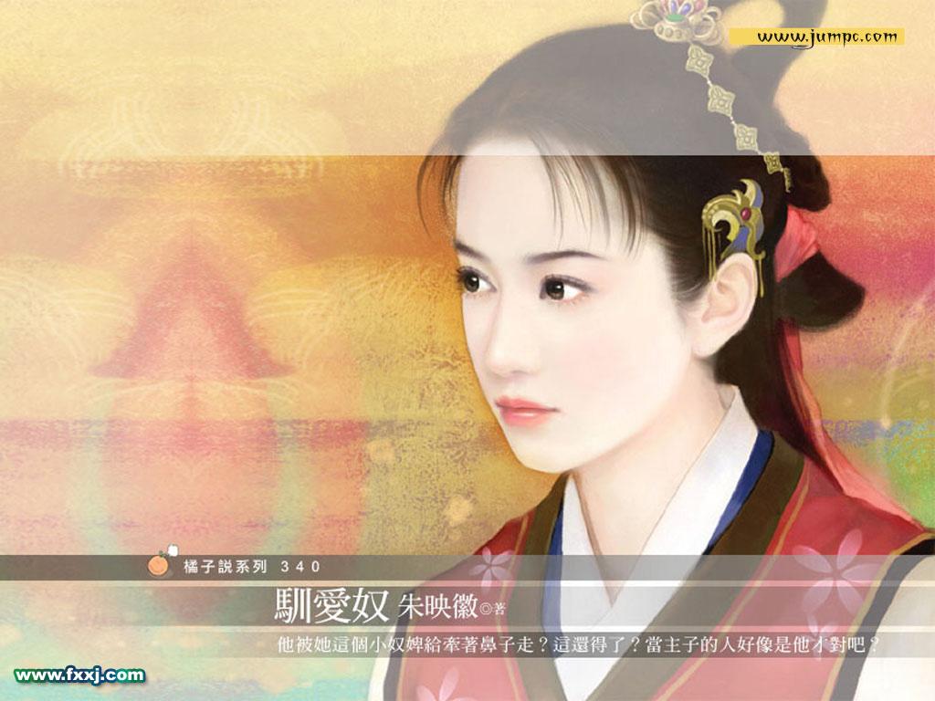 采花系列.手绘古典美女欣赏4p[中国photoshop资源网]