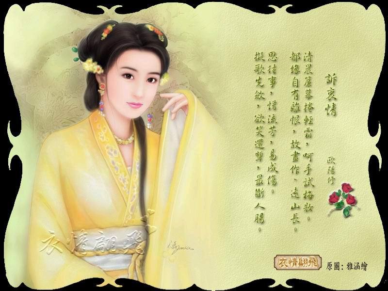 衣情翩飞系列.手绘古典美女欣赏10p(一)[中国photoshop资源网]
