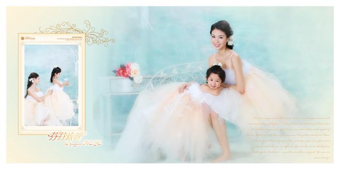 2015年最新影楼全家福样册样片欣赏 芬芳玫瑰 系列全套11P