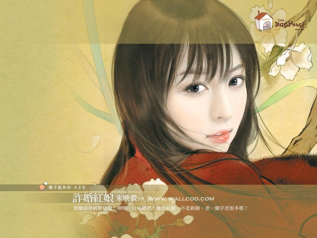 手绘教程12(20p)[中国photoshop资源网|ps图片的舔屏幕美女美女图片
