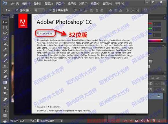 obe创意云端PS软件 PhotoShop CC PSCS7 PhotoShop2014免费下载
