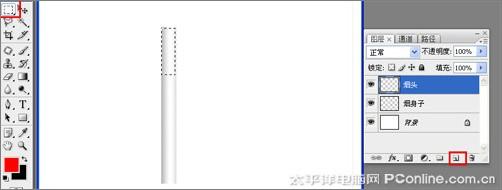 photoshop 制作 禁烟标志 烟的 画法 中国 photos