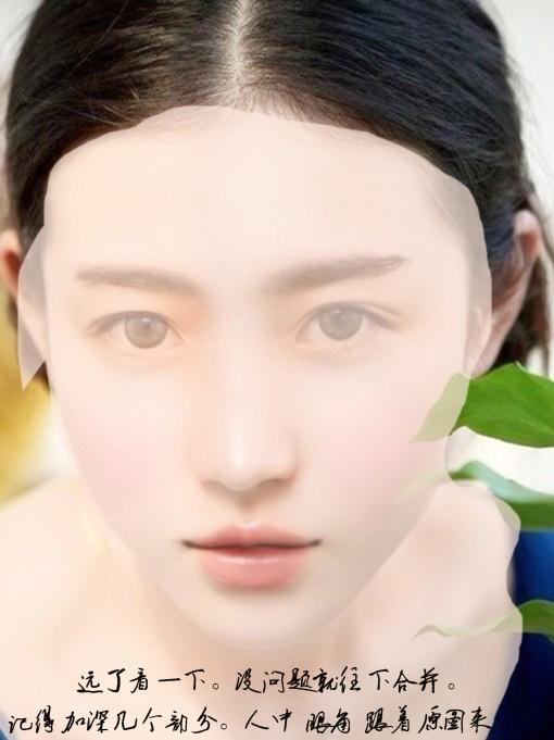 ps美女照片转 手绘 皮肤 眼睛 鼻子 嘴巴的画法教
