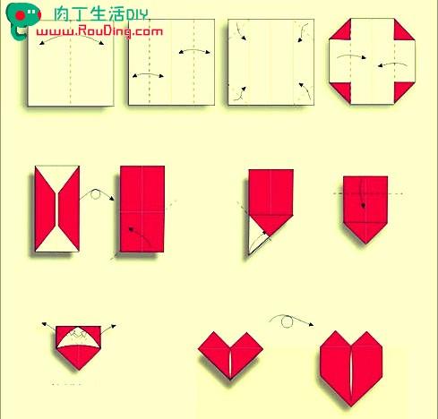 图解心形折纸大全图解