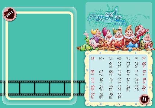 迪斯尼卡通人物2011年台历模板psd素材免费下载(11月)