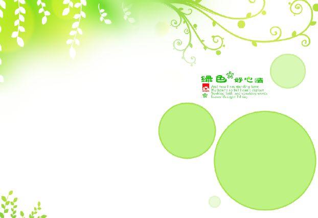 好心情绿色日记清新影楼7寸儿童相册模板psd素材下载七(10p)