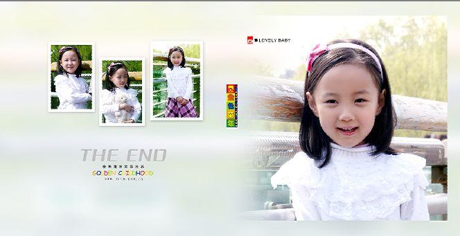 的童年系列经典影楼儿童样片模板psd素材下载十一 共11P