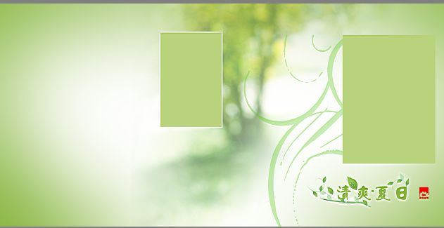 ps儿童照片背景模板; 儿童相册模板psd免费下载;