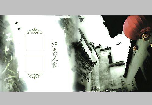 江南风景设计排版