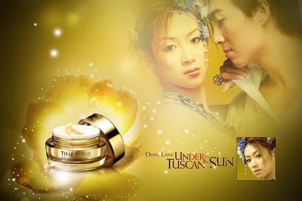 爱情誓言|2011年婚纱模板psd素材免费下载5