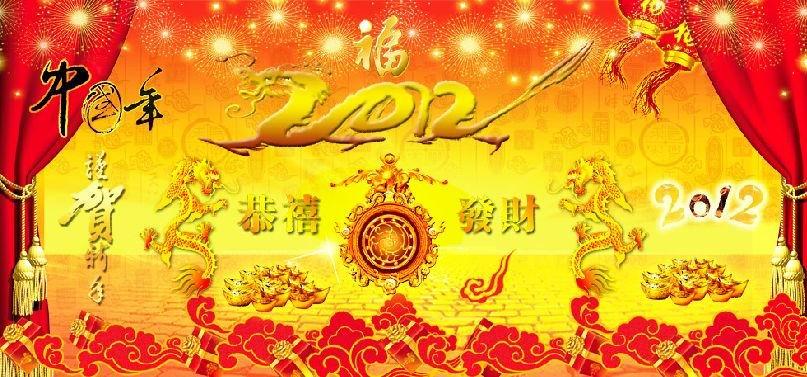 中国风炫彩闪光音乐陀螺 恭喜发财歌曲 新春节福